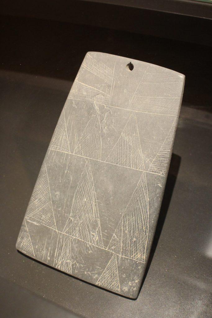 Placas de xisto, Museu Interactivo do Megalitismo, Mora